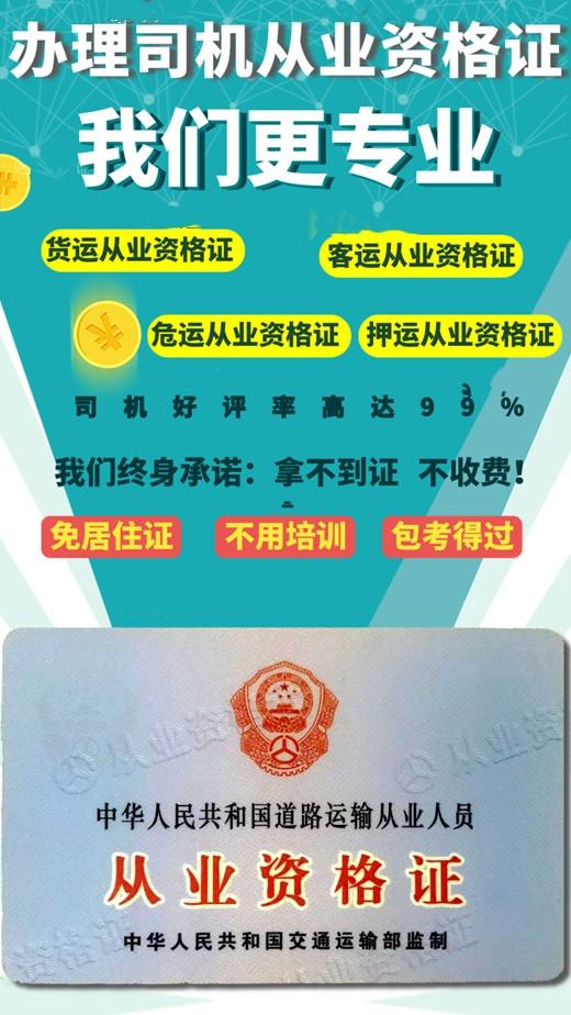 https://yingxiao6.cn/38xueche.cn/huoyuan/11.jpg