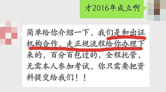 2018深圳办理货运道路运输从业资格证要多久,深圳货运资格证在哪里办理,要多少钱,