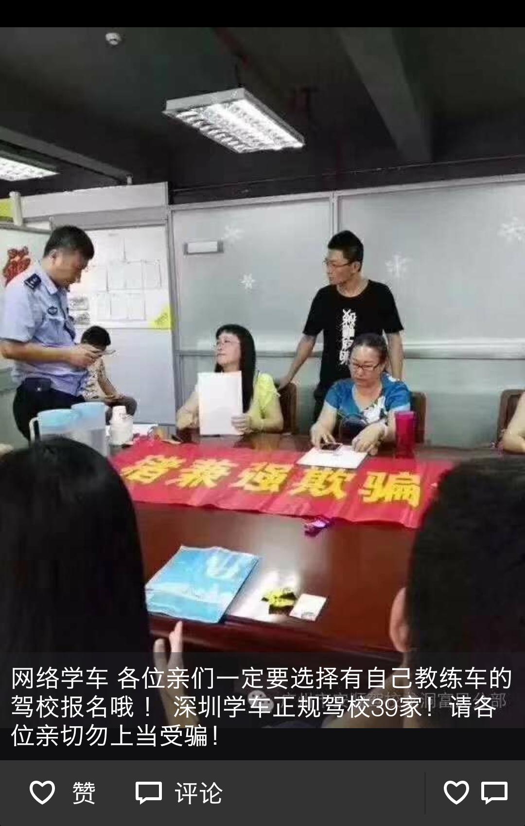 深圳猪兼强学车靠谱吗-学员对猪兼强驾校评价怎样?