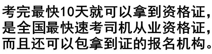 2020危险品资格证办理要求,深圳危险品押运证在哪办理【多少钱 年审 流程】