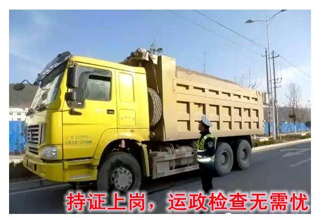 深圳货车从业资格证怎么办理,外地户口可在深圳考货运资格证吗?(2019更新)