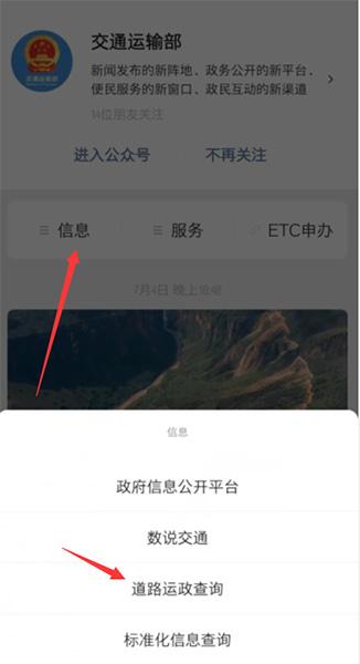 深圳b2货运资格证怎么办理,b2货运资格证(办理条件+流程报名考试)