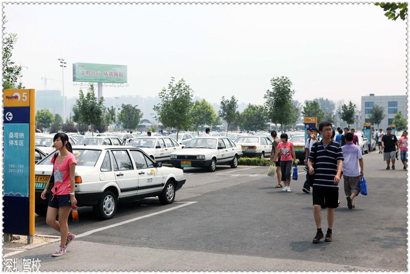 上海驾校排名一览表-深圳学车价格【图】【2021更新】